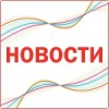 Новости магазина отопления и водоснабжения ЕВРОКЛИМАТ