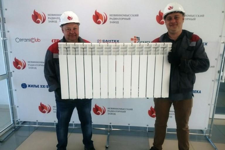 Невинномысский Радиаторный Завод анонсировал выпуск нового радиатора НРЗ.
