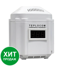 Стабилизатор TEPLOKOM  ST-222