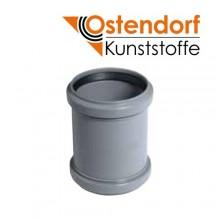 Муфта двойная (двухраструбная) Ostendorf HTMM PP D110мм для внутренней канализации