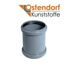Муфта надвижная (ремонтная) Ostendorf HTU PP D110мм для внутренней канализации
